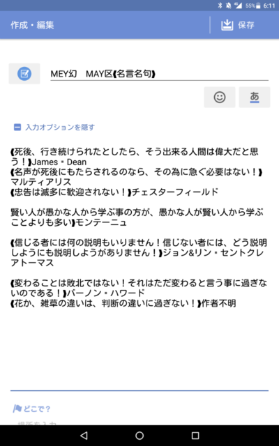 Screenshot_20191128-061101-f20fe.png