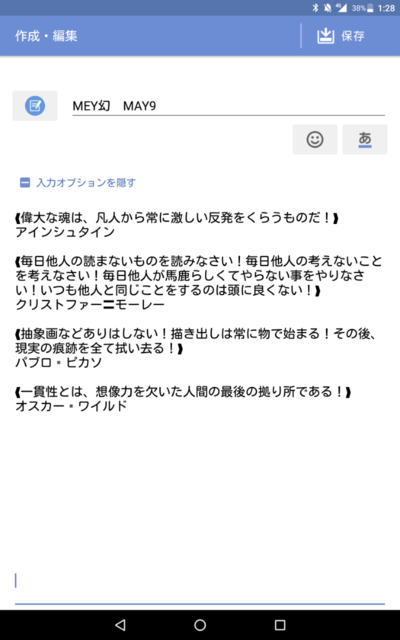 Screenshot_20191129-012842.png