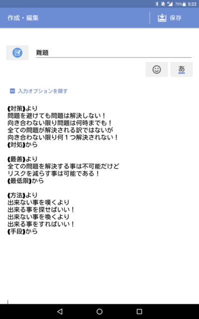 Screenshot_20191216-052225.png