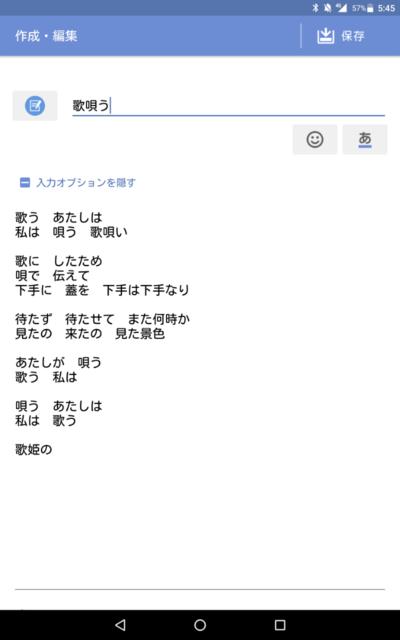 Screenshot_20191226-054524.png