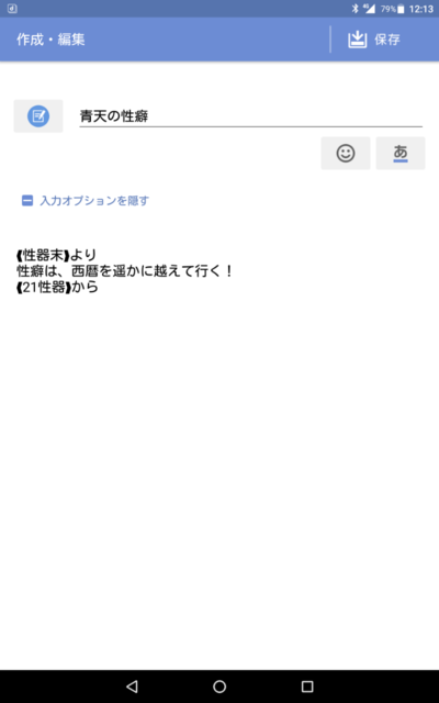Screenshot_20191230-121357.png