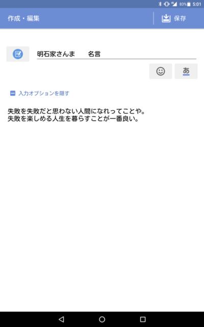 Screenshot_20200328-050129.png