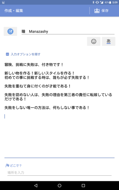 Screenshot_20200328-050938.png