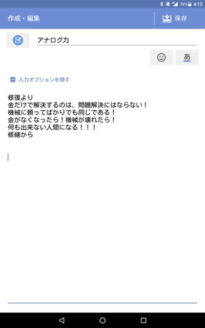 Screenshot_20200427-041218.png