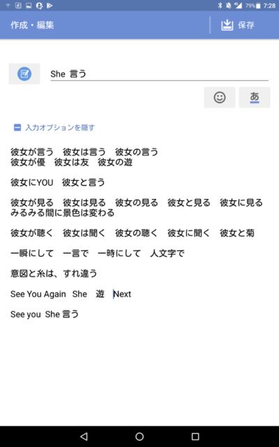 Screenshot_20200628-072846.png