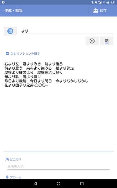 Screenshot_20200714-062121.png
