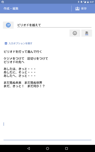 Screenshot_20201117-044706.png