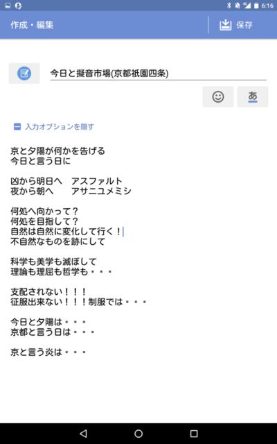 Screenshot_20201120-061625.png